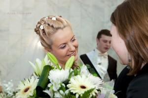 Татарская свадьба в Москве Татарская свадьба