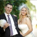 Свадьба в парке в Москве фотограф Алия Валеева