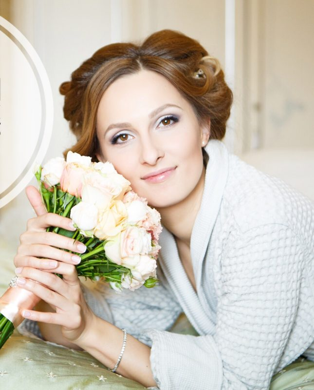 Макияж невесты фотограф Алия Валеева
